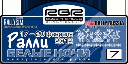 RBR-Russia - Página 4 Belye-nochi