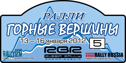 RBR-Russia - Página 4 Gornye-vershiny