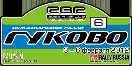 RBR-Russia - Página 4 Gukovo
