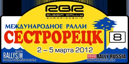 RBR-Russia - Página 4 Sestroretsk