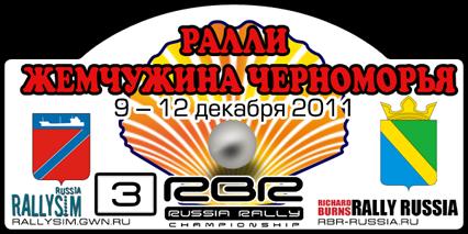 RBR-Russia - Página 4 Zhemchuzhina-chernomorja