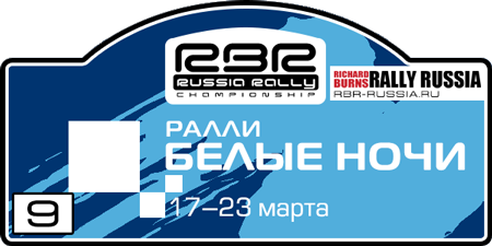 RBR RU-Rally Championship 2015-2016 - Página 2 09-belye-nochi