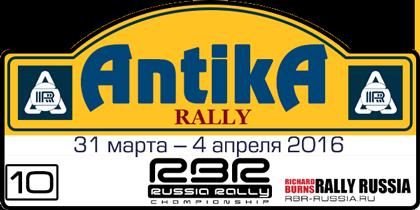 RBR RU-Rally Championship 2015-2016 - Página 2 10-antika