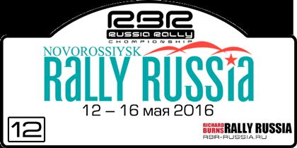 RBR RU-Rally Championship 2015-2016 - Página 2 12-novorossiysk