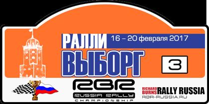 RBR-RU Rally Championship 2017 03-vyborg