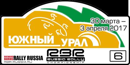 RBR-RU Rally Championship 2017 06-yuzhnyi-ural