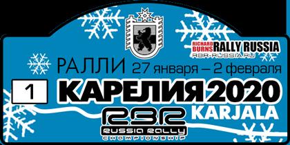 RBR-RU Rally Championship 2020 01-karelia