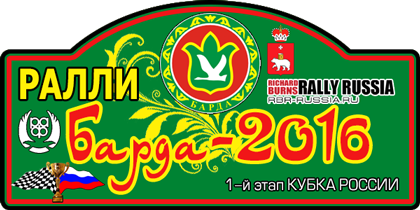 Cup of Russia 2016-2017 01-barda