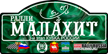 Cup of Russia 2016-2017 03-malahit