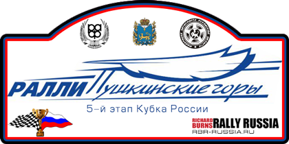 Cup of Russia 2016-2017 05-pushkinskie-gory