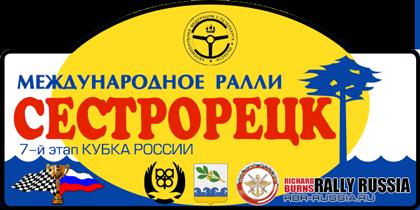 Cup of Russia 2016-2017 07-sestroretsk
