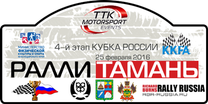 Cup of Russia 2016 04-tamanj