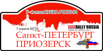 Cup of Russia 2016 07-saint-petersburg