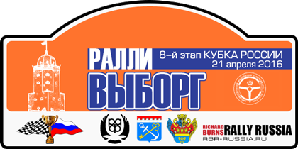 Cup of Russia 2016 08-vyborg