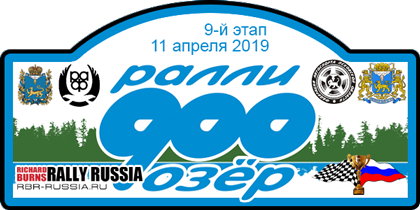 Cup of Russia 2019 09-900-ozjor